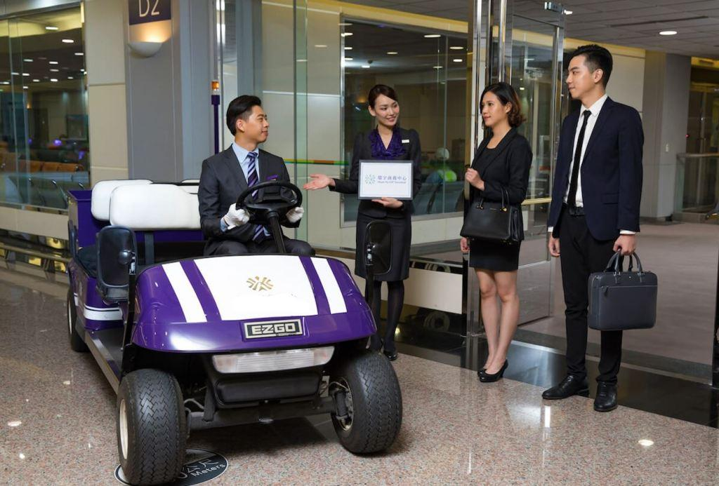 Hong Kong Airport Assistance
